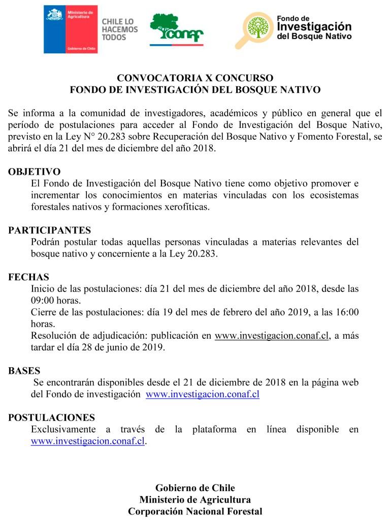 Convocatoria-Concurso-FIBN-2018