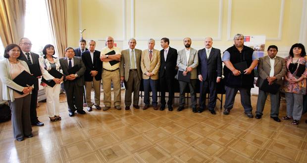 Consejo de Política Forestal