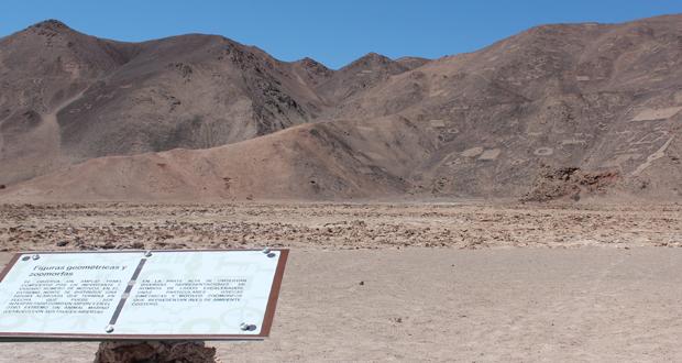 Esta semana partirán los trabajos de conservación del único camino de ingreso existente al sector de Geoglifos de Pintados.
