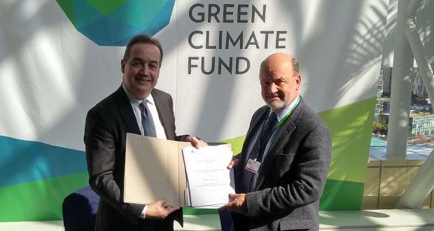 Los dineros se obtuvieron durante la 24° Junta del Fondo Verde para el Clima celebrada en Songdo, Corea del Sur, donde se aprobó la propuesta presentada por CONAF a través de la Organización de las Naciones Unidas para la Alimentación y la Agricultura (FAO).